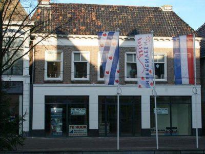 Winkelpand Lindegracht Heerenveen